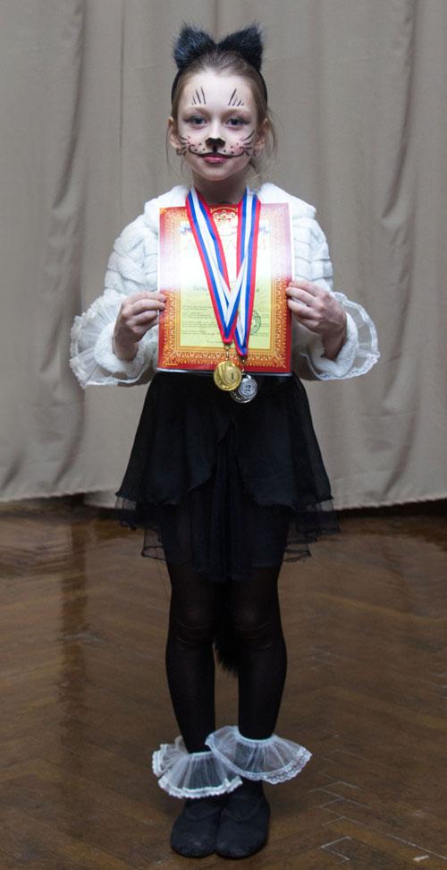 Бондаренко Ксения