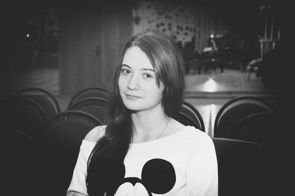 Быковская Юлия