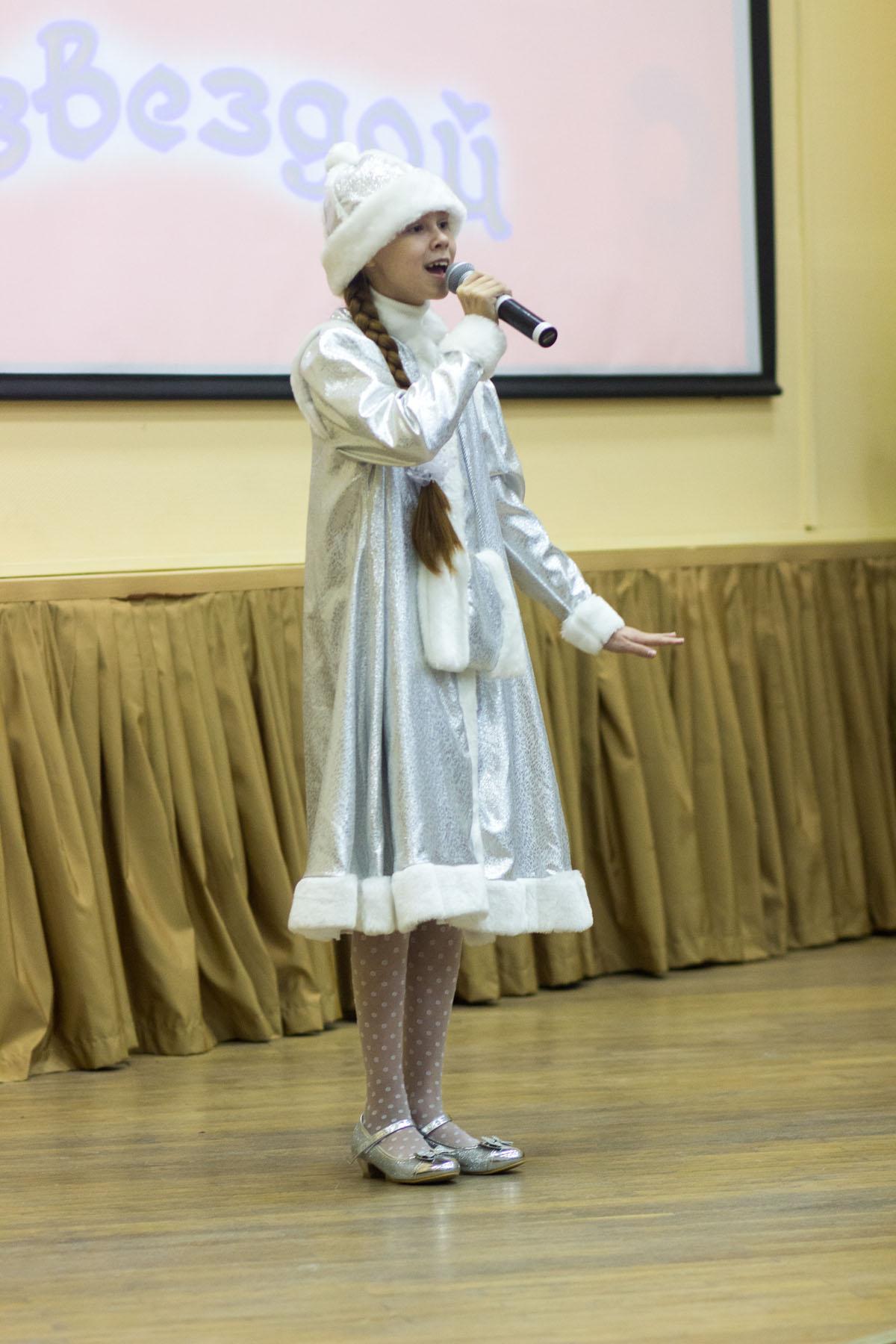 Калугина Вероника